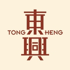 Tong Heng Confectionery (Chinatown)