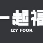IZY FOOK